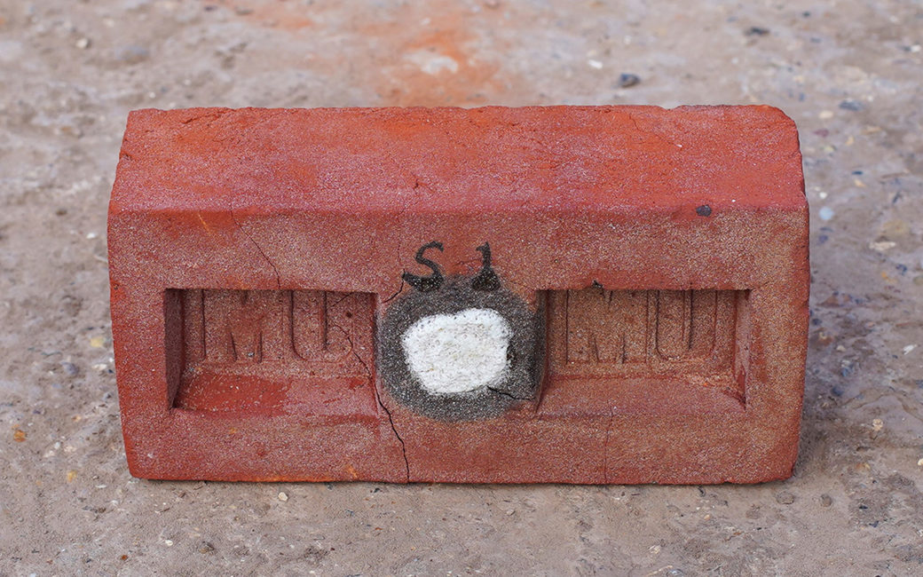 brick-mumufication